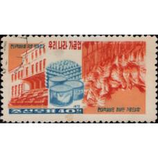 1972, февраль. Почтовая марка Северной Кореи (КНДР). Птицеводство, 40Ch