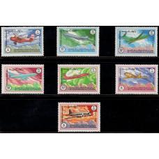 1984, июнь. Набор почтовых марок Афганистана. 40-летие ИКАО - Международной организации гражданской авиации