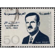 1982, ноябрь. Почтовая марка Сирии. 12-я годовщина революции 16 ноября 1970 года, 50P