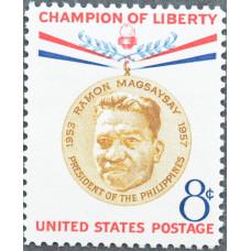 1957 Август. США, Чемпион Свободы - Рамон Магсайсай, 8 центов