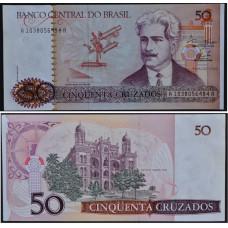 50 Cruzados Brasil -  50 Крузадо Бразилия