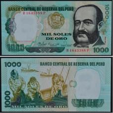 1000 соль 1981 Перу - 1000 soles 1981 Peru