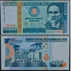 10000 Инти 1988 Перу - 10000 Intis 1988 Peru
