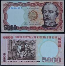 5000 соль 1985 Перу - 5000 soles 1985 Peru