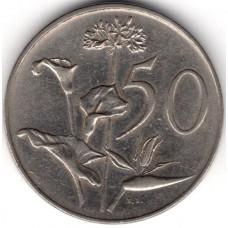 50 центов 1990 ЮАР - 50 cents 1990 South Africa, из оборота