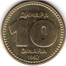 10 динаров 1992 Югославия - 10 dinara 1992 Yugoslavia, из оборота