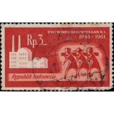1961, июль. Почтовая марка Индонезии. 16 лет независимости, 3R