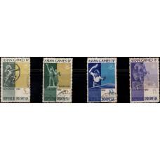 1962, март. Набор почтовых марок Индонезии. 4-е Азиатские Игры, Джакарта