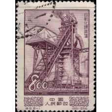 1954, май. Почтовая марка Китая. Индустриальное развитие, 800$