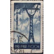 1955, февраль. Почтовая марка Китая. Развитие воздушной передачи электроэнергии, 800$