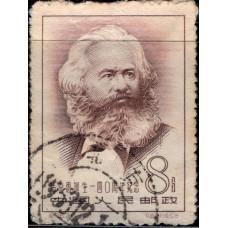 1958, май. Почтовая марка Китая. 140-летие со дня рождения Карла Маркса, 8分