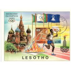 1980, сентябрь. Сувенирный лист Лесото. Олимпийские игры - Москва, СССР, 1.40M
