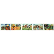 1980, сентябрь. Набор марок Лесото. Олимпийские игры - Москва, СССР, 25S