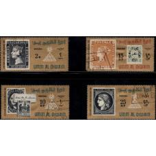 1966, февраль. Набор почтовых марок ОАЭ, Умм-эль-Кайвайн. Международная выставка марок - Каир, Египет - Марки на марках