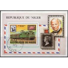 1979, июнь. Сувенирный лист Республики Нигер. 100 лет со дня смерти сэра Роуленда Хилла, 400Fr