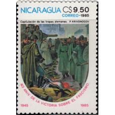 1985, май. Почтовая марка Никарагуа. 40-летие окончания Второй мировой войны, 9.50Cord