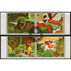 1972. Набор почтовых марок ОАЭ, Шарджа. Уолт Дисней - Белоснежка и семь гномов, 1R