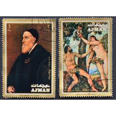 1971, апрель. Набор почтовых марок ОАЭ, Аджман. Картины Тициана
