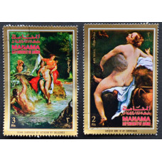 1971, апрель. Набор почтовых марок ОАЭ, Аджман - Манама. Римская мифология - Живопись