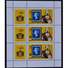 """1980, апрель. Набор почтовых марок Венгрии. Международная выставка марок """"ЛОНДОН 1980"""""""