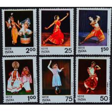 1975, октябрь. Набор почтовых марок Индии. Индийские танцы