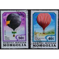 1982, декабрь. Набор почтовых марок Монголии. 200-летие пилотируемого полета - воздушные шары