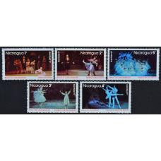 """1977, декабрь. Набор почтовых марок Никарагуа. Рождество - Сцены из балета """"Щелкунчик"""" Чайковского"""