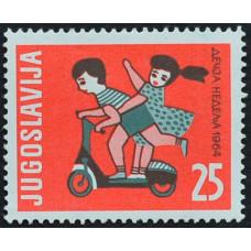 1964, октябрь. Почтовая марка Югославии. Детская неделя, 25