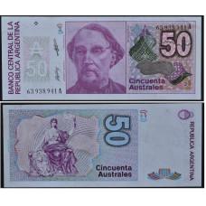 50 Australes Argentina - 50 Аустралей Аргентина