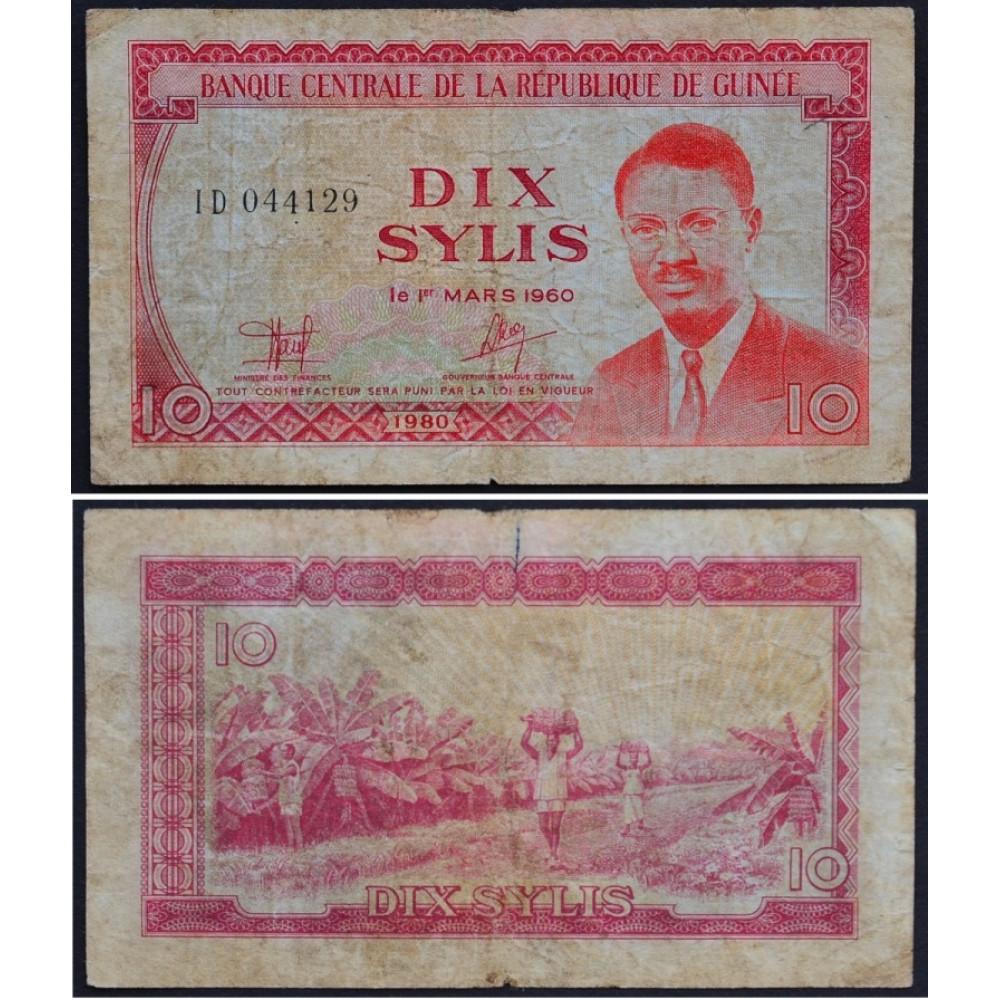 10 сили 1960 Гвинея - 10 Sylis 1960 Guinea