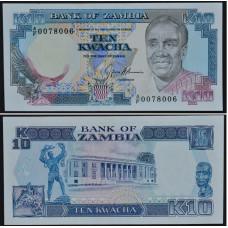 10 квача Замбия - 10 Kwacha Zambia