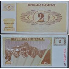 2 толара Словения - 2 Tolarja Slovenia
