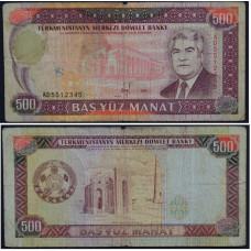 500 Manat 1995 Turkmenistan - 500 Манат 1995 Туркменистан