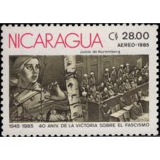 1985, май. Почтовая марка Никарагуа. 40-летие окончания Второй мировой войны, 28Cord