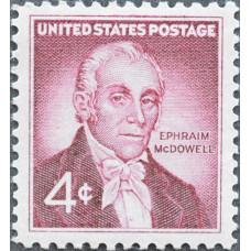 1959 Декабрь. США, Доктор Эфраим Макдауэлл, 4 цента