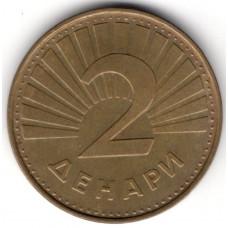 2 денара 1993 Македония - 2 denar 1993 Macedonia, из оборота
