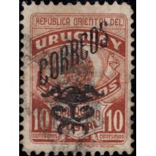 1946. Почтовая марка Уругвая. Выпуск 1897 года с надписью «КОРРЕОС и Кадуцей», 10C