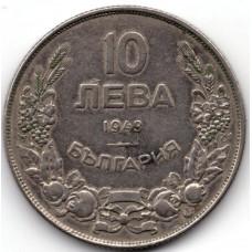 10 левов 1943 Болгария - 10 lev 1943 Bulgaria, из оборота