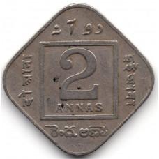 2 анны 1936 Британская Индия - 2 annas 1936 British India, из оборота