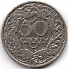 50 грошей 1923 Польша - 50 groszy 1923 Poland