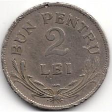 2 лей 1924 Румыния - 2 lei 1924 Romania