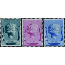 1940, май. Набор почтовых марок Бельгии. Музыкальный фонд королевы Елизаветы