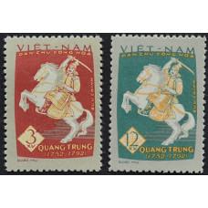 1962, сентябрь. Набор почтовых марок Вьетнама. Национальные герои