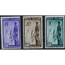 1949, май. Набор почтовых марок Италии. ERP- Помощь