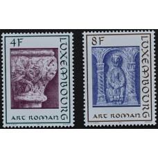 1973, сентябрь. Набор почтовых марок Люксембурга. Римское искусство