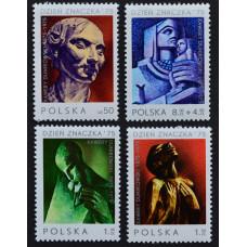 1975, октябрь. Набор почтовых марок Польши. 100-летие со дня рождения Ксавери Дуниковского