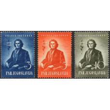 1949, февраль. Набор почтовых марок Югославии. 100-летие со дня смерти Франка Прешерена