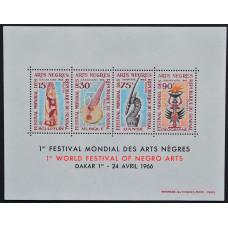 1966, апрель. Набор почтовых марок Сенегала. Всемирный фестиваль африканского искусства, Дакар