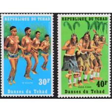 1971, ноябрь. Набор почтовых марок Чада. Танцоры