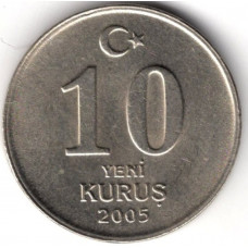 10 новых куруш 2005 Турция - 10 new kurush 2005 Turkey, из оборота